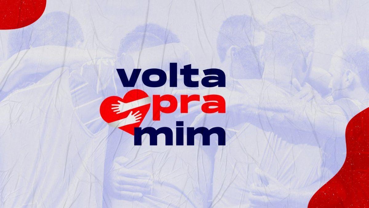 Fortaleza lança promoção #VoltaPraMim