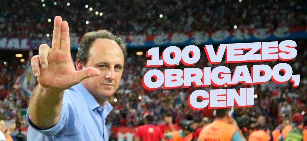 O Fortaleza Esporte Clube comunica a saída de Rogério Ceni